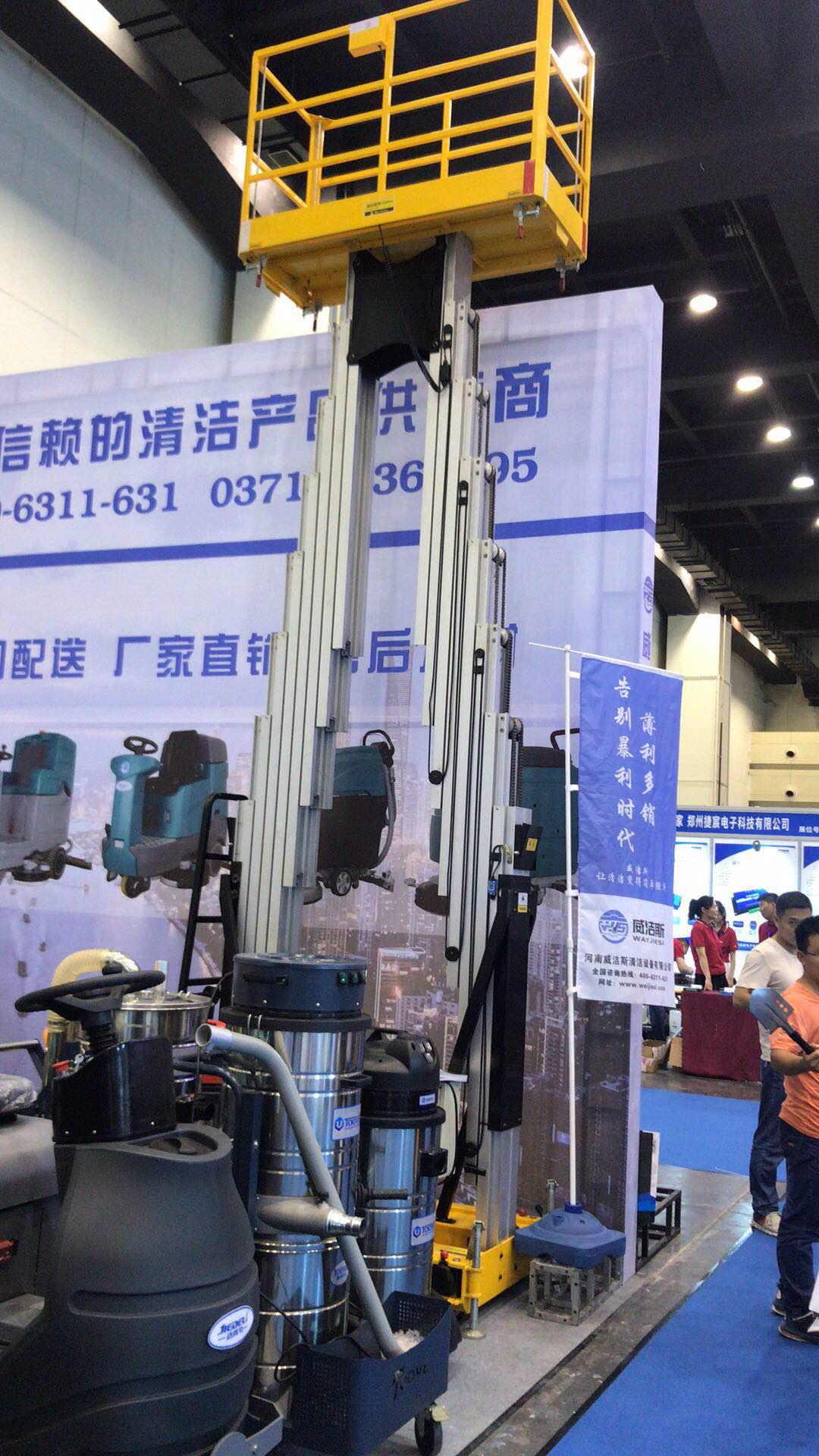 參加第15屆中國鄭州展會